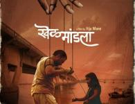 Dasu, a puppeteer, finds an abandoned girl, Bahuli, who is visually challenged and speech and hearing impaired, and decides to adopt her. Destitute puppeteer Dasu (Mangesh Desai) lives in a...