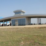 Gondia-Airport