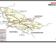 Wardha district is one of the 36 districts in Maharashtra state in western India. This district is a part of Nagpur Division.It has a one of a kind spot in...