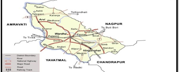 Wardha district is one of the 36 districts in Maharashtra state in western India. This district is a part of Nagpur Division. It has a one of a kind spot in...