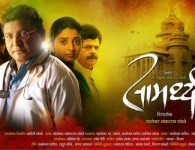 Upcoming Marathi Movie Samarthya Releasing on 17/01/2014. must watch this Marathi movie in nearest cinema House. Movie :Samarthya Produced By :Swayambhoo Productions Directed & Written By :Chandrashekhar Sandve StarCast :Arun...