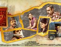 Silicon Media and Trendz Ad film makers presents Shutter (2014) Marathi Movie. Sachin Khedekar, Sonalee Kulkarni is in lead role of shutter. check out the cast and crew of this...