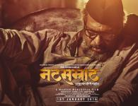 "Natsamrat.. Asa Nat Hone Nahi (2016) is a marathi movie based on marathi novel ""Natsamrat"". Movie is to be released on 1st january, 2016 under the banner of Zee..."