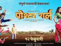 Marathi movie – Poshter Girl (2016) is to be released on 12th february, 2016 under the banner of Viacom18 Motion Pictures and Chalo Film Banaye. The film includes starcast likeSonalee...