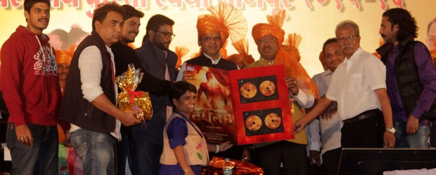 Title song of marathi movie 'Talim' has been launched recently by Honorable chief Minister Mr Devendra Fadanvis of Maharashtra. Movie is based on the sport Kushti. ५९ वी महाराष्ट्र केसरी...