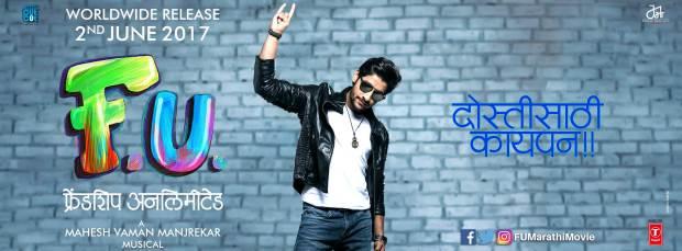 FU-Marathi-Movie-Aakash-Thosar