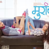 Muramba-Marathi-Movie-Amey-Wagh-Mithila-Palkar (1)