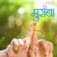 Muramba-Teaser-Poster