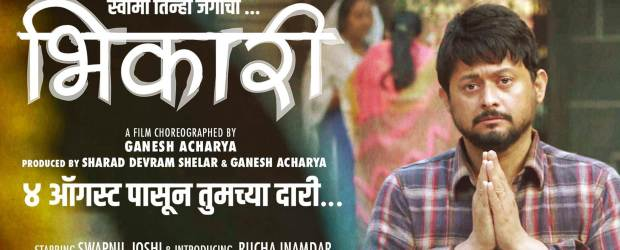 Bhikari(2017)– Marathi Movie : Bhikari is the upcoming marathi movie in 2017 August. This movie is directed byGanesh Acharya. Bhikari movie is produced bySharad Devram Shelar, Ganesh Acharya. The Bhikari...