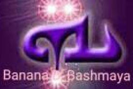 MarNarsay.Babn D' Bashmaya
