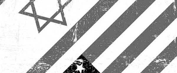 Israel flag United States flag copy