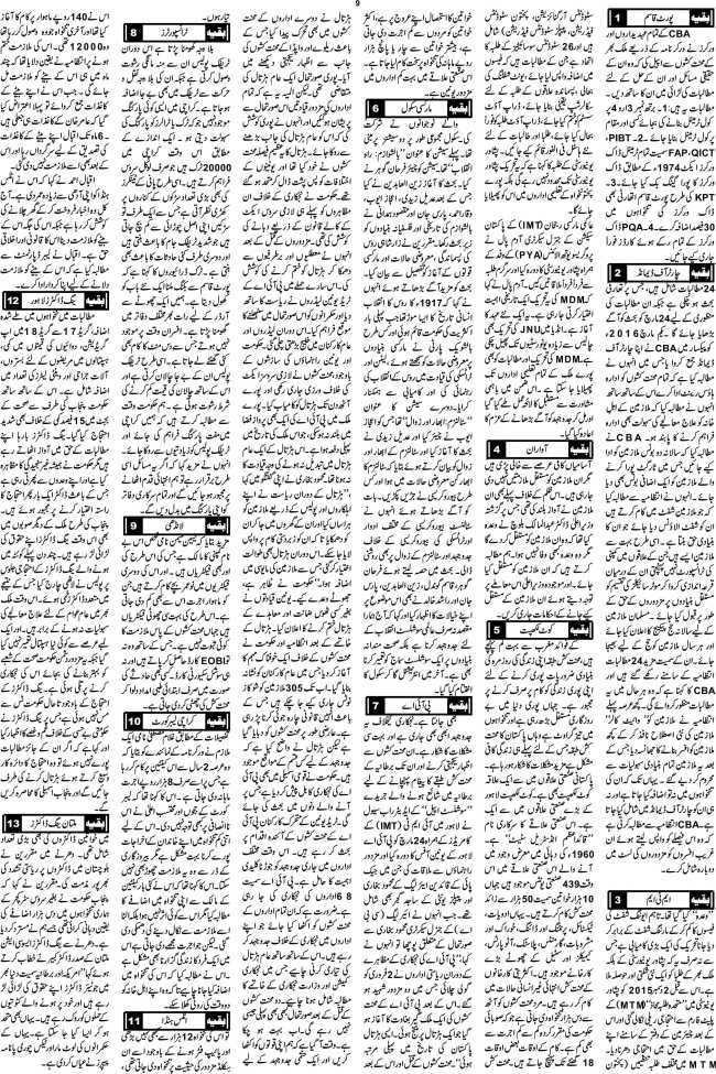 Worker Nama Issue 5 May 2016 - Page 9