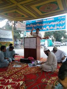 04 Quetta-Young Doctors and Paramedics Protest Day 05