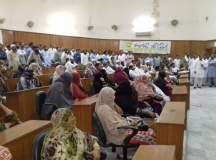 Labor Conference Gujranwala 03