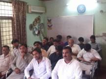 Marxist School Multan May (2016) 04
