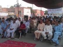 May Day Program, Labor Colony, Lahore