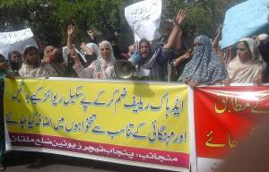 Multan Teachers Protest 07