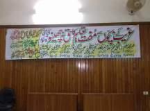 labor conference gujranwala 01