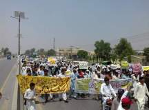 rally against privatization of schools in punjab 01