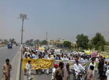 rally against privatization of schools in punjab 03
