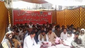 Balochistan Development Authority Protest Camp 01