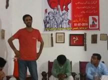 Marxist School Faisalabad July 2016 (11)