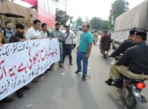 Lahore Protest 14 August 2016 (1)