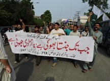 Lahore Protest 14 August 2016 (12)