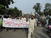 Lahore Protest 14 August 2016 (4)