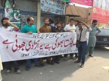 Lahore Protest 14 August 2016 (6)