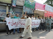 Lahore Protest 14 August 2016 (8)