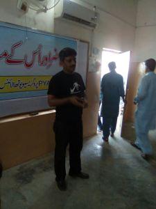 PYA Lecture Program Bhakkar (8)