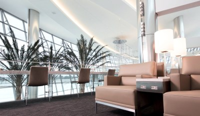 THE MOST LUXURIOUS AIRPORT LOUNGES | AIRPORTS | A Luxury ...