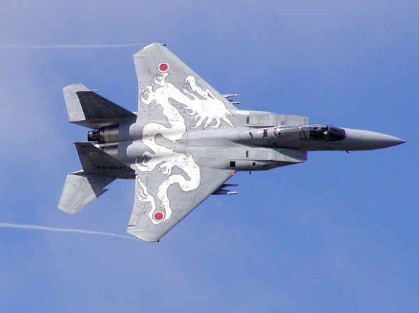 Mitsubishi F-15 fighter aircraft