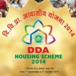 DDA Housing Scheme 2014