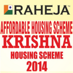 Krishna Affordable Housing Scheme Gurgaon