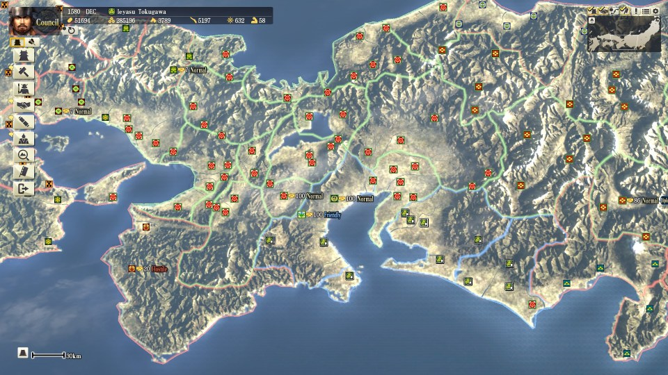 Nobunaga's Ambition - Pre Honnoji 1