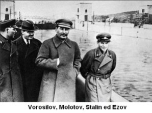 Ezov era un nano