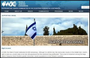 wjc-supporting-israel