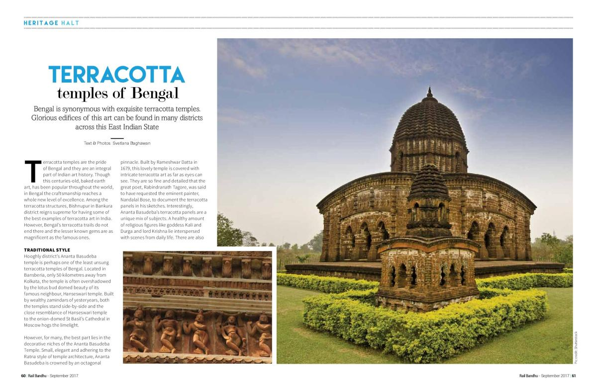 Terracotta temples of Bengal Rail Bandhu September 2017