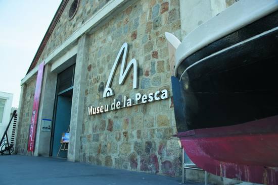 Ruta de los museos de Catalunya