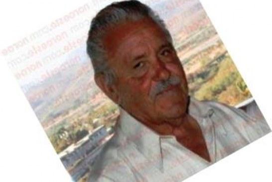 Adiós: Gerardo Arturo Flores Elizondo