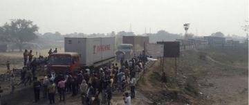 Birjung Border Reopens