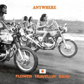 flower travellin band