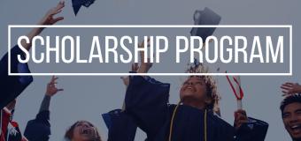 MCAC Scholarship 2017