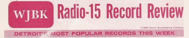 WJBK July 17, 1964 (MCRFB top)