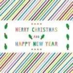 ejemplos de pensamientos de Navidad y Año Nuevo, compartir mensajes de Navidad y Año Nuevo