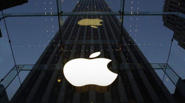 Dai marchi registrati scopriamo nuovi dispositivi e funzioni Apple