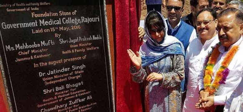 Mehbooba Mufti, JP Nadda and Jitendra Singh at the foundation stone laying ceremony.