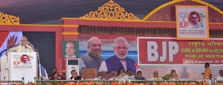 PM Modi and other seniour BJP leaders at BJP National Executive in Kozhikode, Kerala.